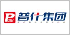 "<span style=""font-size:10.5pt;font-family:宋体;"">宜宾普什</span>"