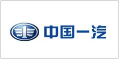 "<span style=""font-size:10.5pt;font-family:宋体;"">一汽夏利</span><br />"
